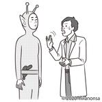 医者 宇宙人
