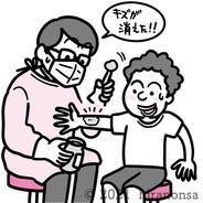 治療を受ける子供のイラスト