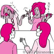 しゃべるギャルと女性のイラスト