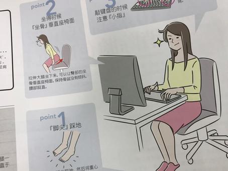 中国で出版されました!日経ヘルス中国版