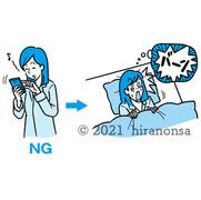 睡眠中驚いて起きる女性のイラスト