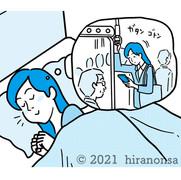 睡眠中通勤を思い浮かべる女性のイラスト