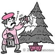 もみの木に色をぬるい人のイラスト