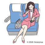 女性 新幹線 座り方