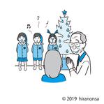 老人 子供 クリスマス
