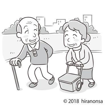 老人と散歩
