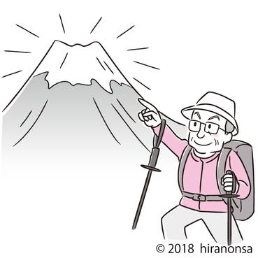 老人と登山