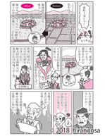 [書籍]日本の城事典
