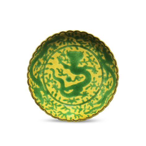 PORCELAIN DISH, EARLY 19TH CENTURY