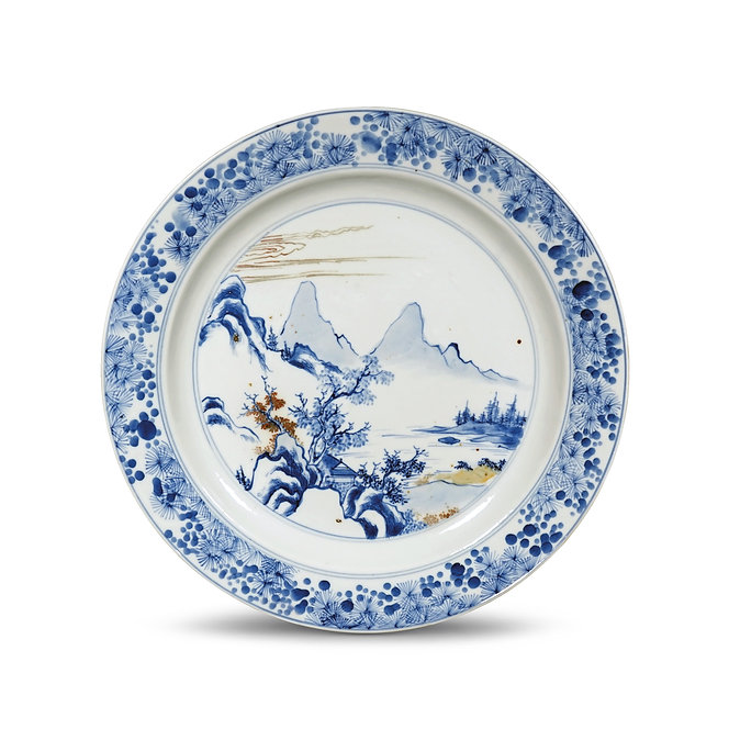 Blue and White Plate front.jpg