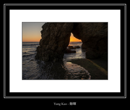 餘暉 - Yung Kao
