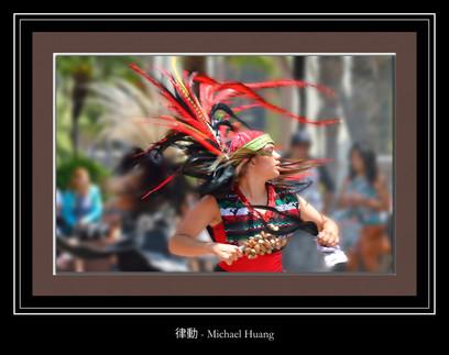 律動 - Michael Huang