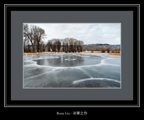 冰筆之作 - Rona Liu