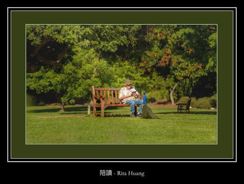 陪讀 - Rita Huang