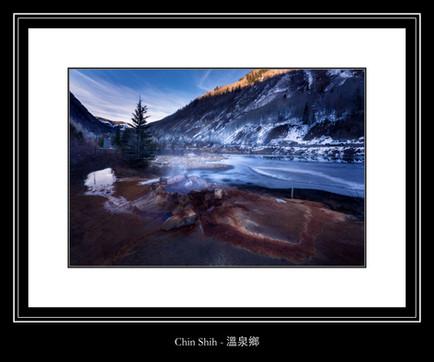 温泉鄕 - Chin Shih