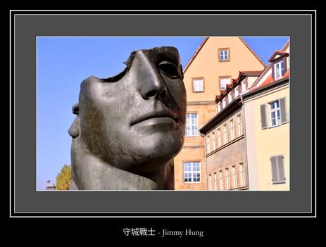 守城戰士 - Jimmy Hung