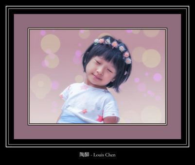 陶醉 - Louis Chen