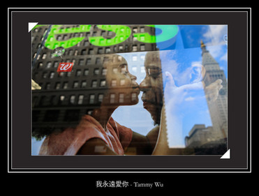 我永遠愛你 - Tammy Wu