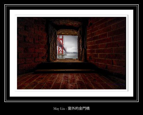 窗外的金門橋 - May Liu