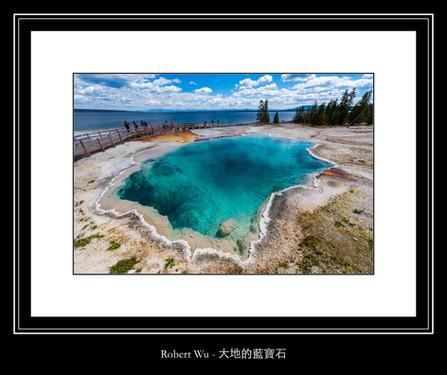 大地的藍寶石 - Robert Wu