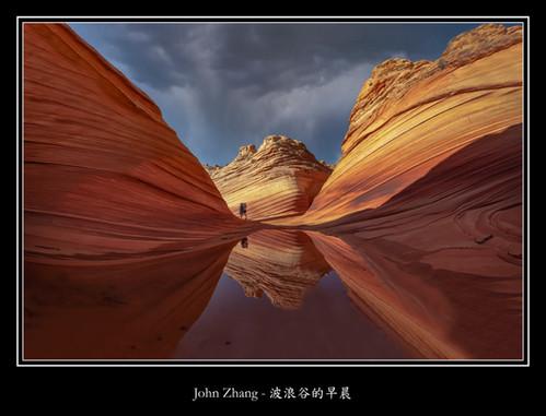 波浪谷的早晨 - John Zhang