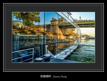 索錬橋畔 - Jimmy Hung