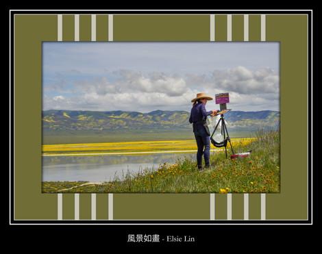 風景如畫 - Elsie Lin