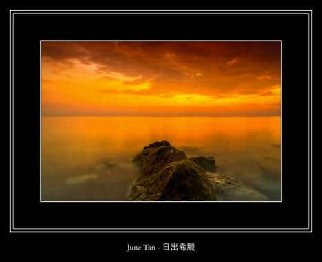 日出希臘 - June Tan