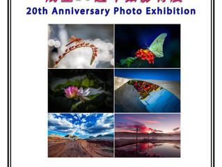 臺美攝影學會成立20週年攝影特展 - 12月8日 (星期六) 和 12月9日 (星期日) 10AM - 5PM