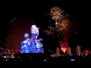 N237 如何拍攝台灣燈會的煙火秀