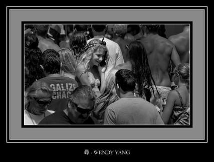 尋 - WENDY YANG