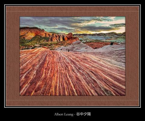 谷中夕陽 - Albert Leung