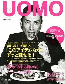 UOMO 2014年1月号
