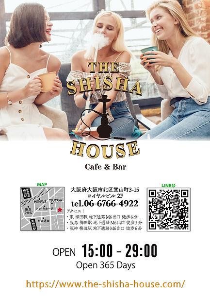 TSH梅田営業時間修正15-29.jpg