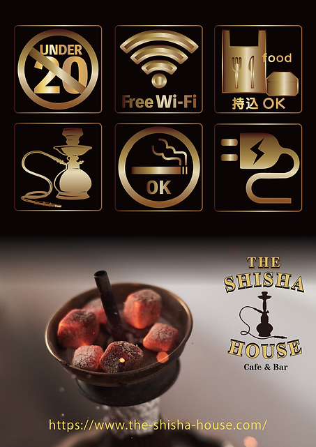 A1看板THE SHISHA HOUSE名古屋栄-02.png