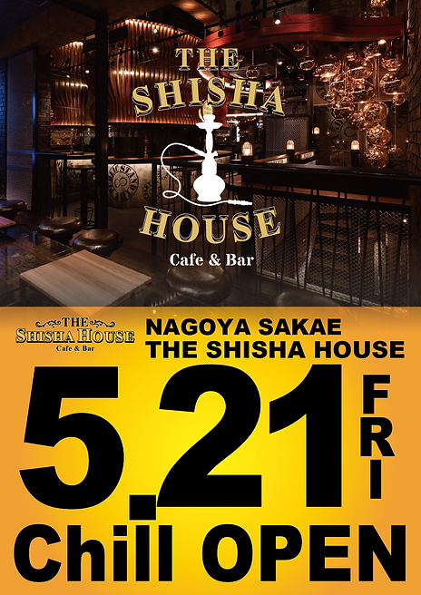 A1看板THE SHISHA HOUSE名古屋栄-03.png