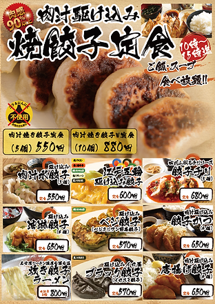 定食POP2021-01.png
