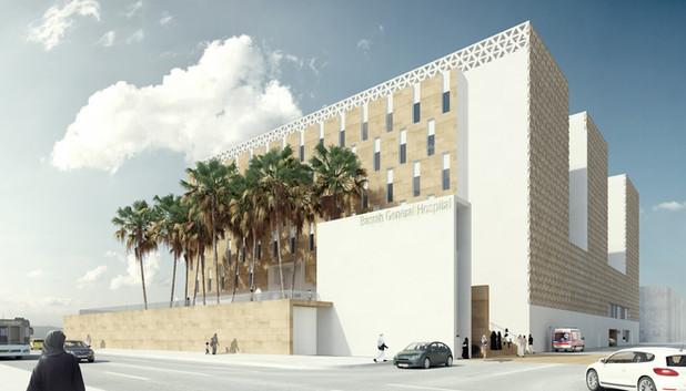 Basrah Hospital