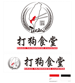 Final Logo& Sign Design