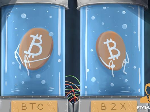 Explicaê 3.13 - Segwit e Segwit 2x (Bitcoin)