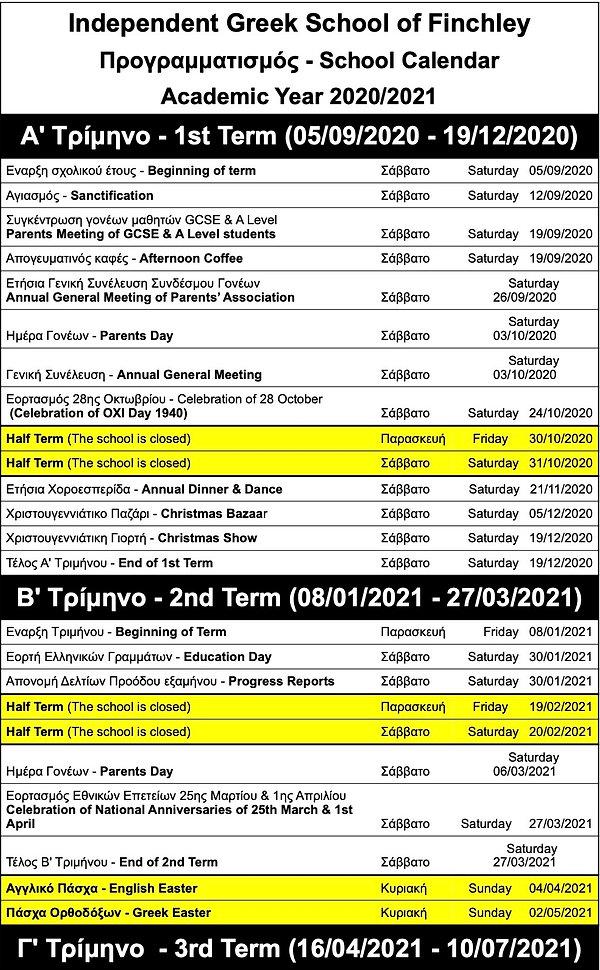 Finchley timetable 2020-21.jpg