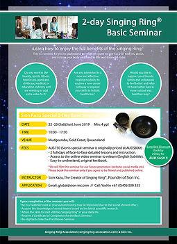 2019-Basic-Seminar-Flyer-A4-Sion-Kazu-1_