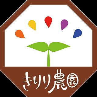 きりり農園ロゴ