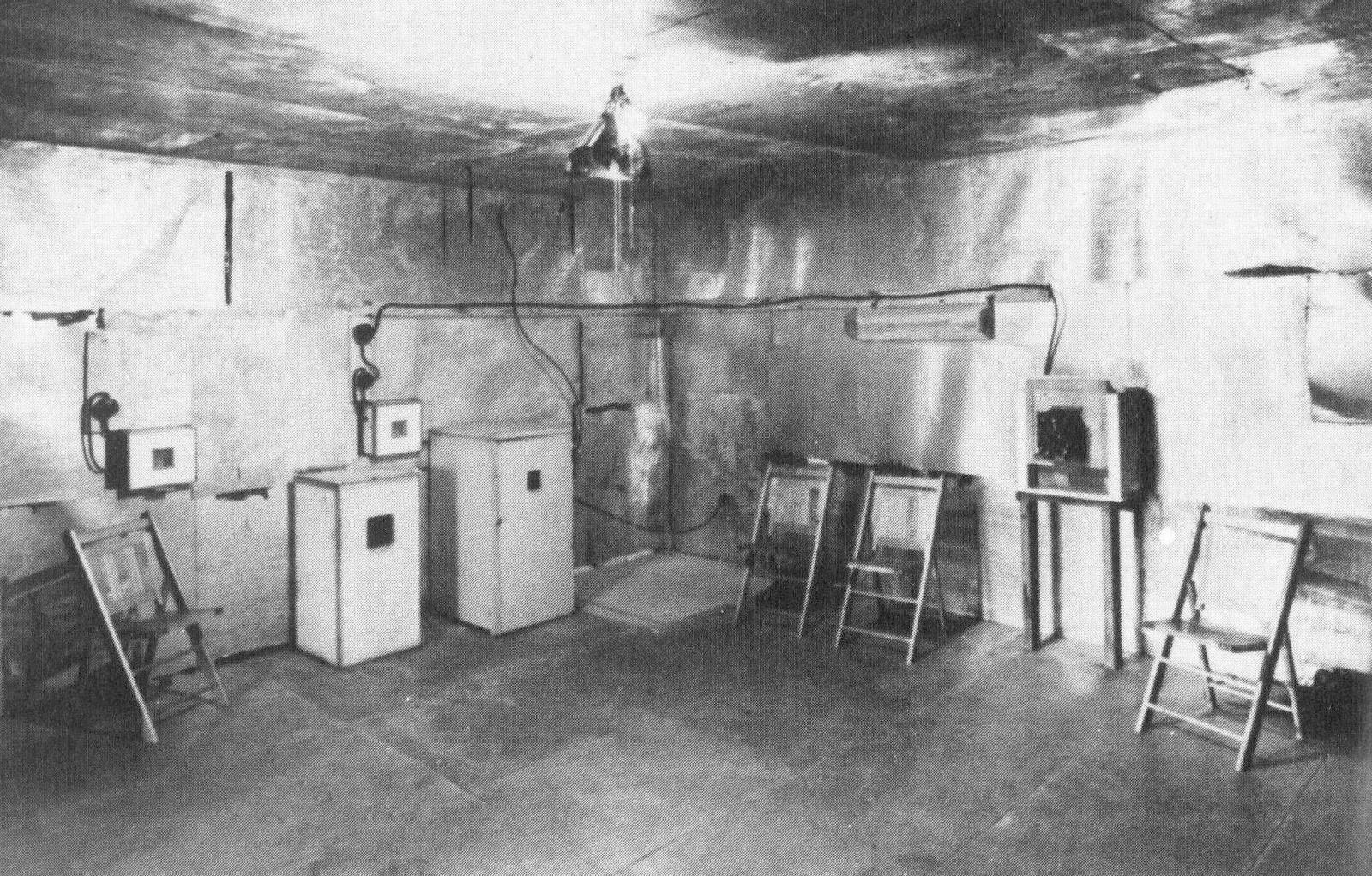 ORAC Room