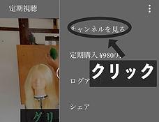 新説明−3.jpg