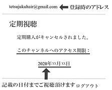 新説明-11.jpg