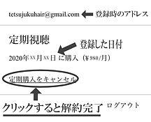 新説明-10.jpg