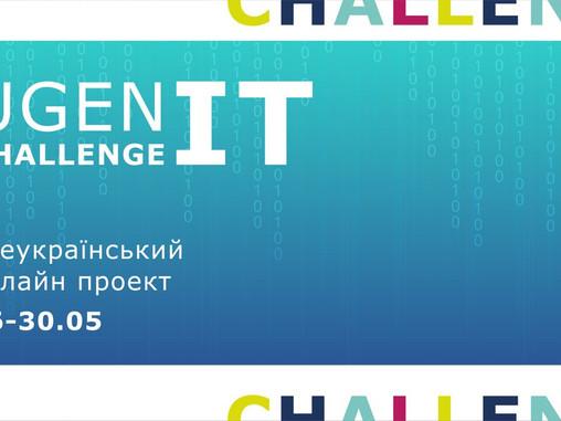 Квиток в айті-сферу в онлайн-режимі та змагання за цінні призи – всеукраїнський 5-ти денний UGEN Cha