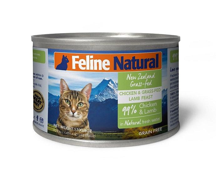 Feline Natural Canned Cat Food 170g