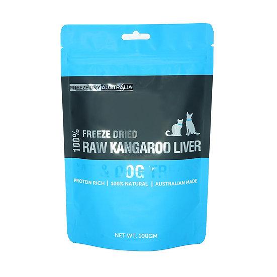 Australian Freeze Dried Treats for Cats& Dogs Raw Kangaroo Liver 100g